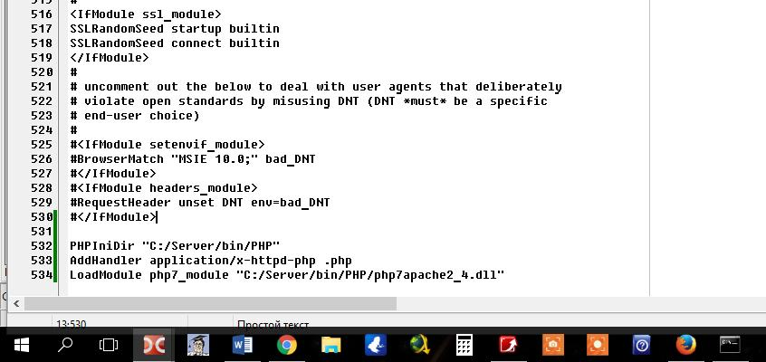 Установка и настройка apache, php, mysql, phpmyadmin на ubuntu 1404 lts + 1604 lts