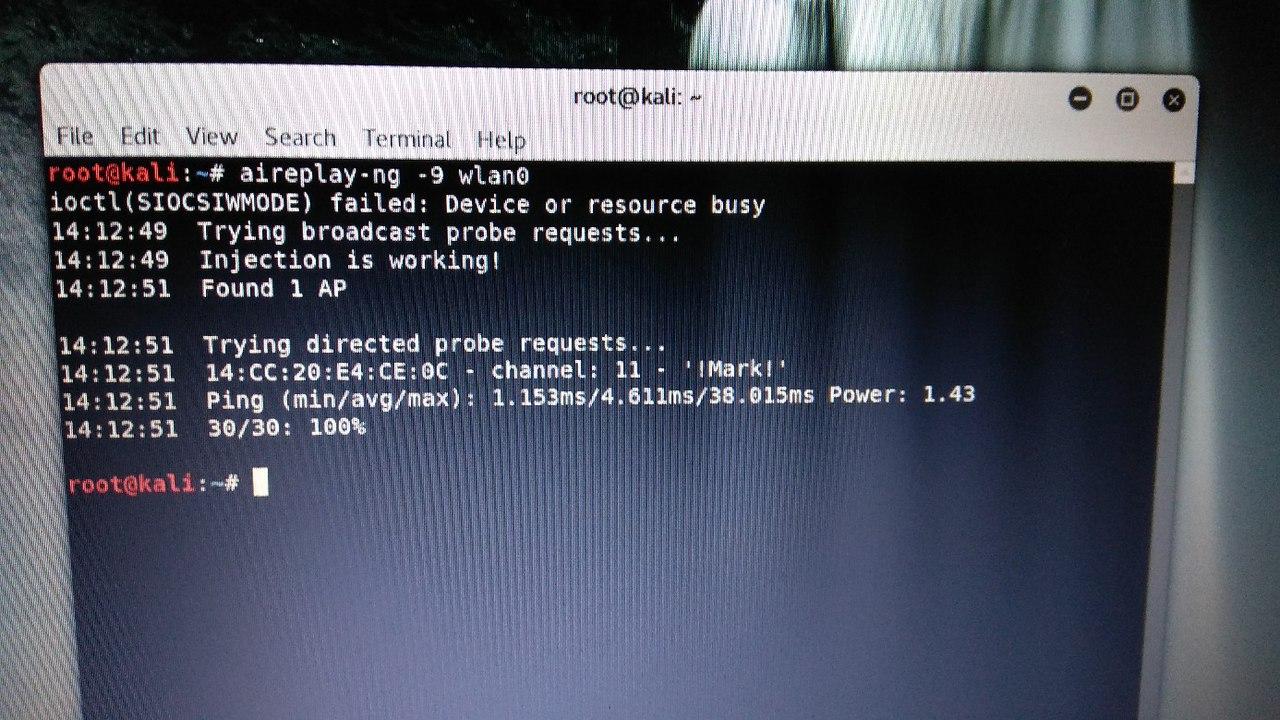 Деаутентификация клиентов беспроводной сети в Kali Linux