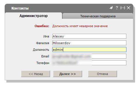 Установка личного сертификата с дискеты... — SibtelWiki