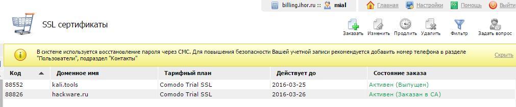 Ищу Динамичные Прокси Под Парсинг Yandex WinGate Me Ищу Динамичные Прокси Под Аддурилку Яндекс, купить прокси лист под