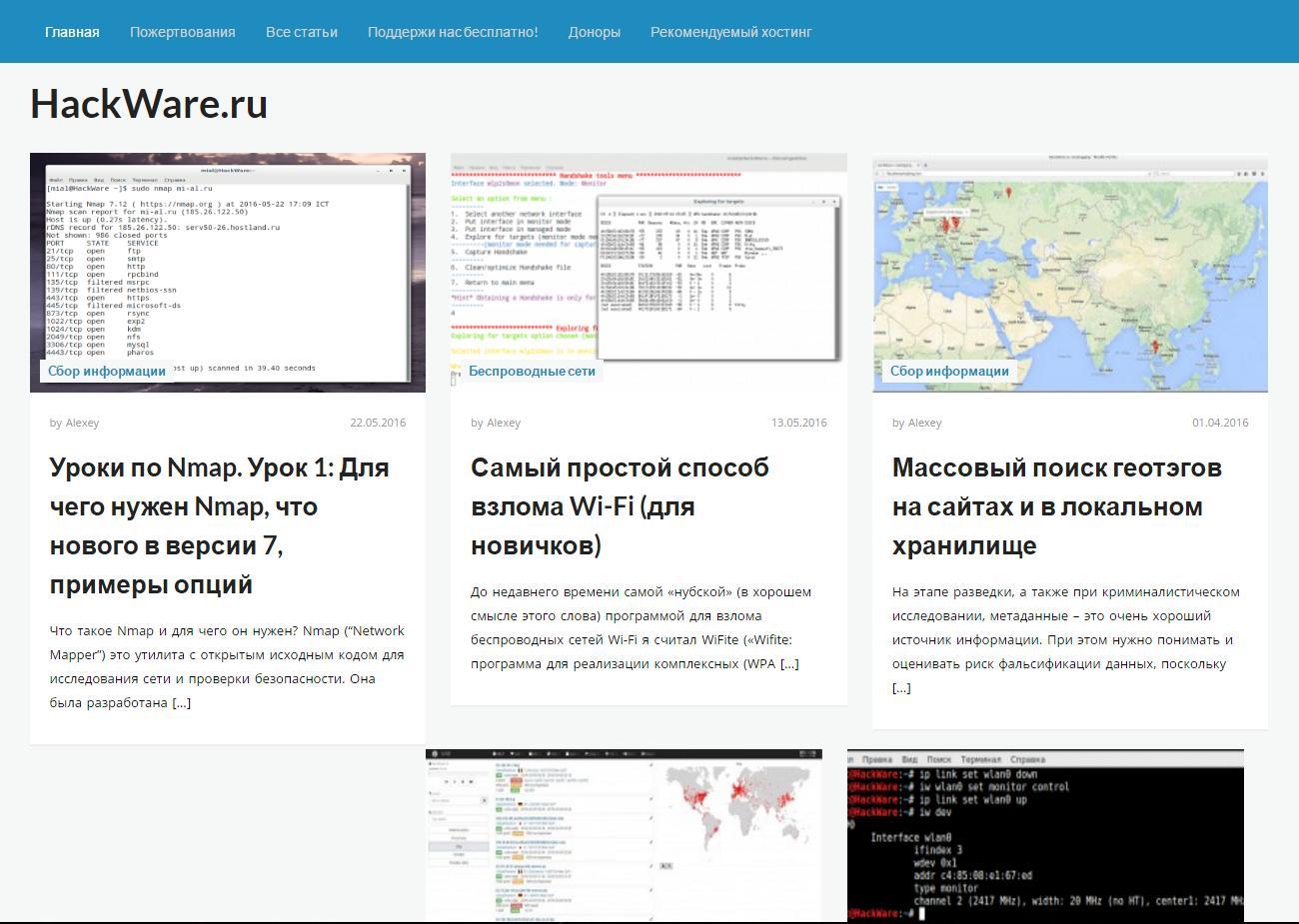 Рабочие прокси Украина для валидации e-mail адресов