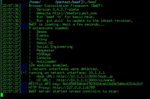 Beef Framework Инструкция - фото 10