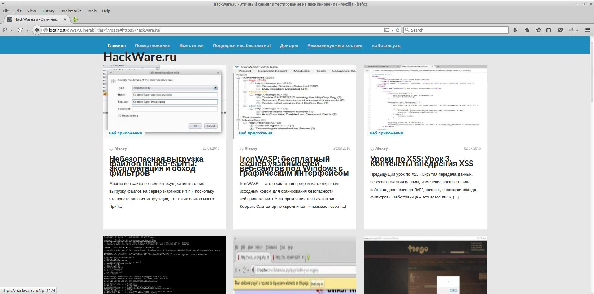 User Agent WordPress2.1.1 coming from Russia and UK- Search Engine Spider and User Agent Identification forum at WebmasterWorld