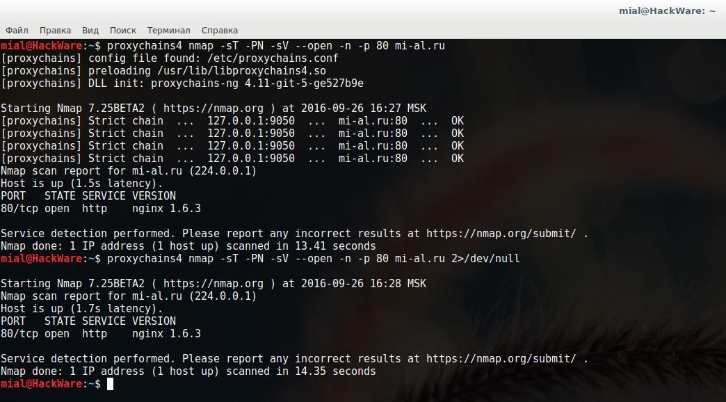 tor browser proxy server refusing hudra