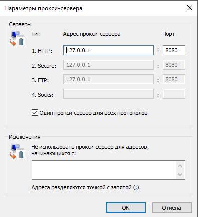 Настройка Burp Suite для работы с браузерами - HackWare ru