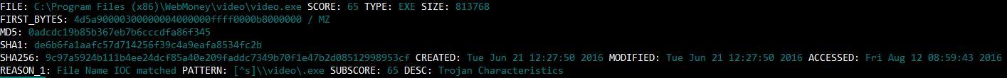 64 Поиск в компьютере на Windows и Linux следов взлома