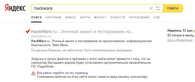 Рабочие прокси Россия для накрутки счетчиков