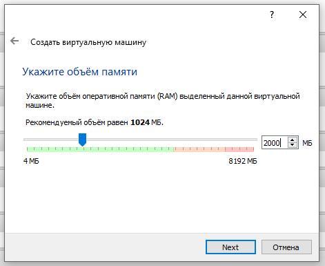 Можно ли запускать php в фоновом режиме на виртуальном хостинге как сделать модуль на сайт