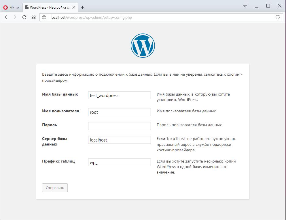 регистрация своего домена почта