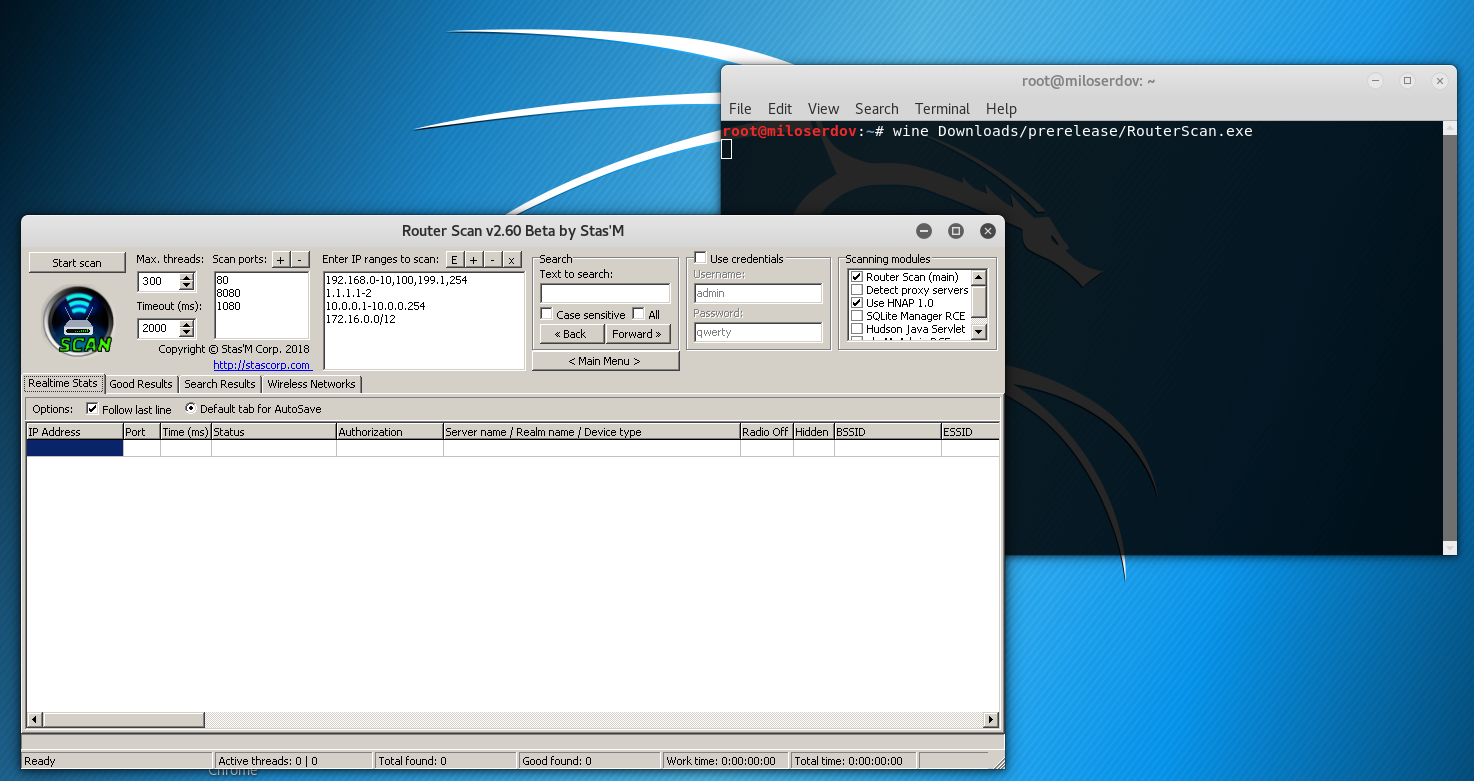 Как установить Router Scan в Linux - HackWare ru
