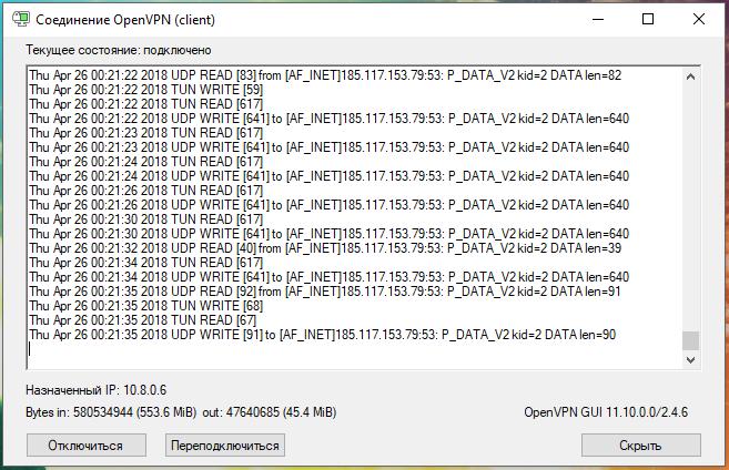 Инструкция по настройке сервера и клиента OpenVPN - HackWare ru