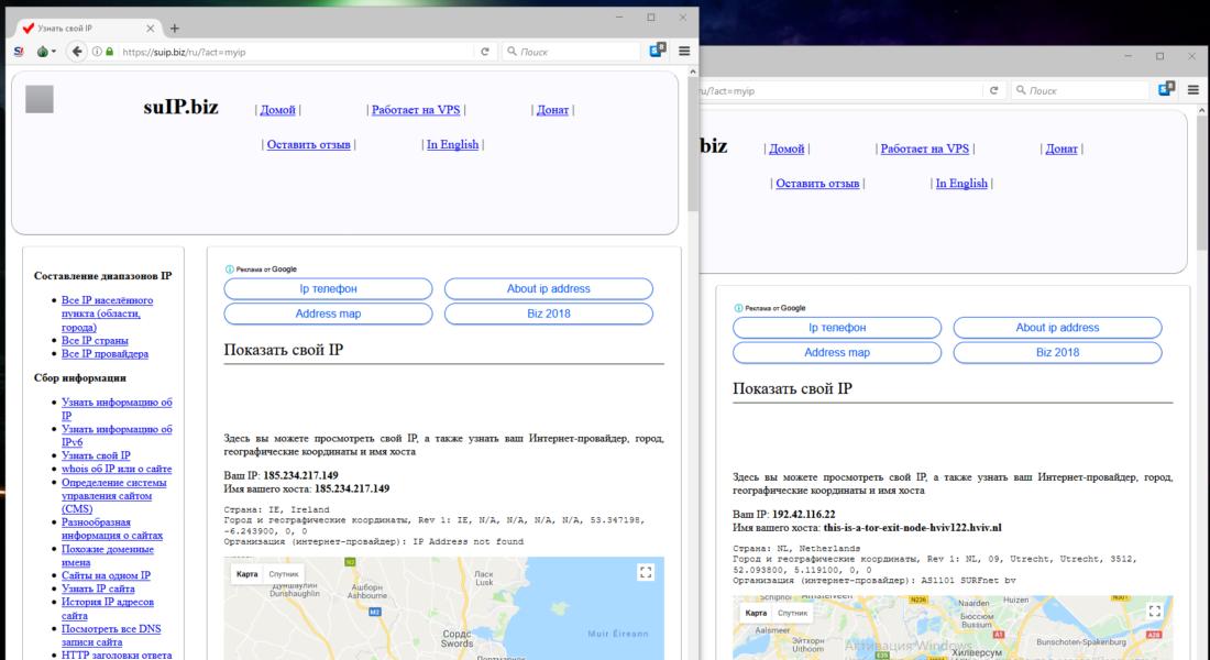 Как в браузере тор посмотреть историю браузер тор запустить hudra