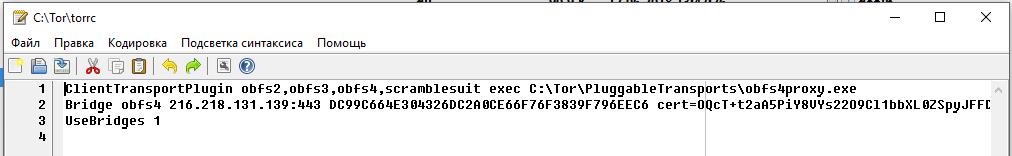 514 Настройка Tor для работы через ретранслятор типа мост и через прокси в Windows