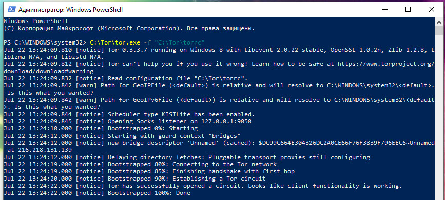 516 Настройка Tor для работы через ретранслятор типа мост и через прокси в Windows