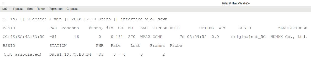 Awus036ach Kali Monitor Mode