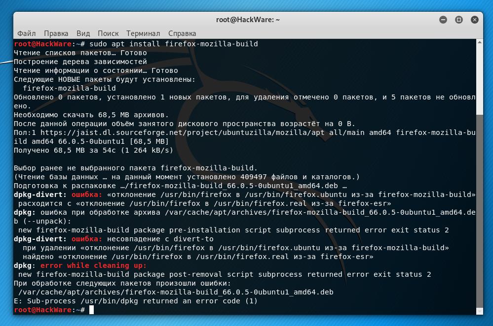 Как установить настоящий Firefox в Kali Linux - HackWare ru