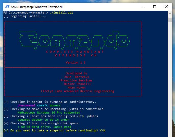 Commando VM: Windows для хакеров - HackWare ru